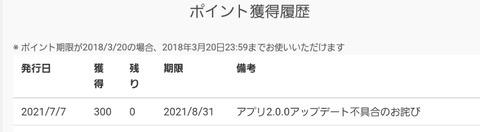 Screenshot_20210711-100836_Chrome
