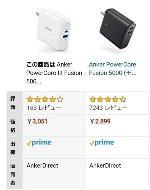Screenshot_20200909-112447_Amazon Shopping