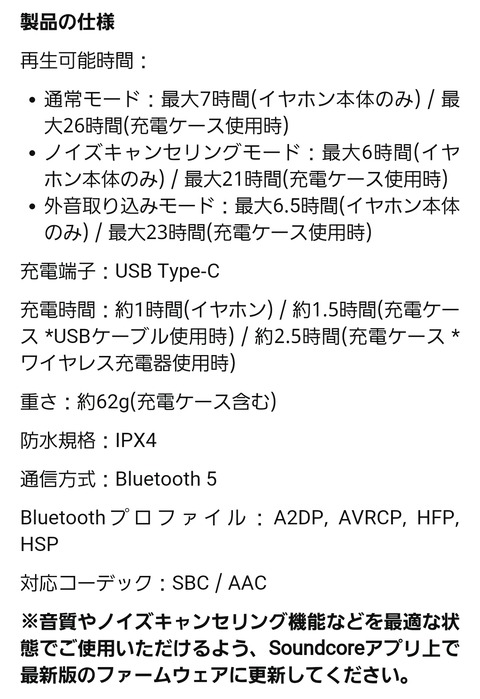Screenshot_20210120-233008_Amazon Shopping