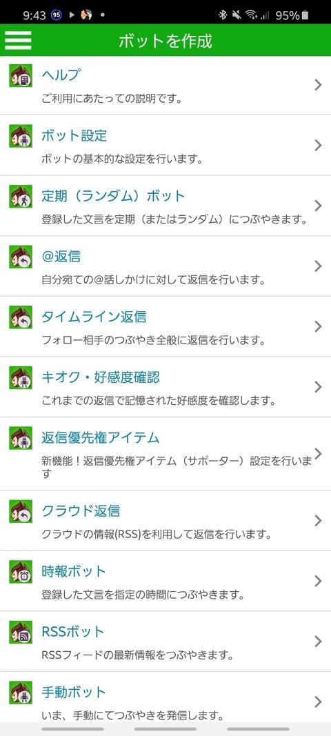 Screenshot_20200614-094311