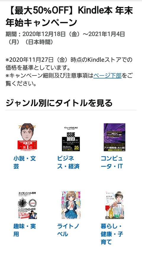 Screenshot_20201225-090540_Chrome