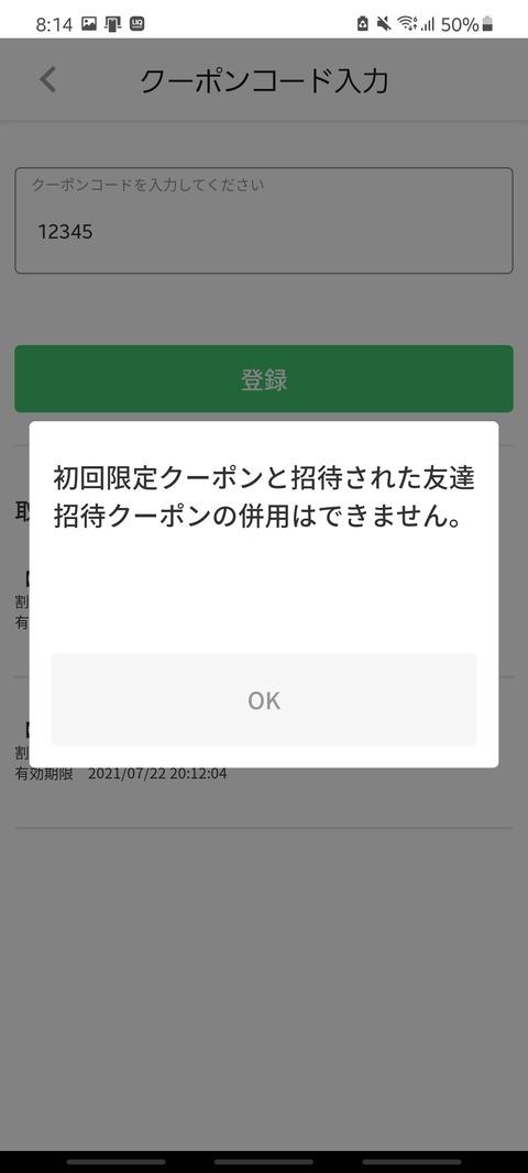 Screenshot_20210122-201425_menu
