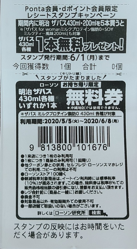 20200526_120013