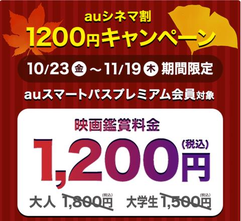 スクリーンショット 2020-10-28 225400
