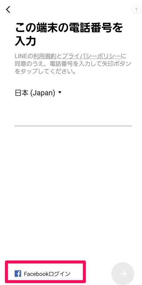 IMG_6520