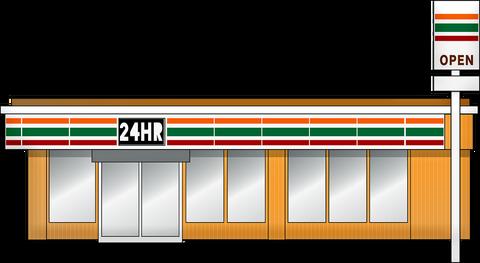 store-4039197_1280