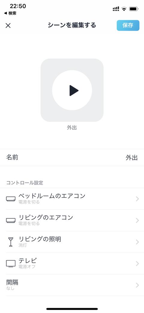 IMG_5249