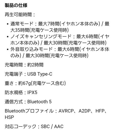 Screenshot_20210120-233154_Amazon Shopping
