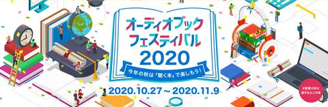 スクリーンショット 2020-11-04 140921