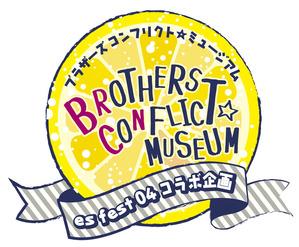 esfest04_logo