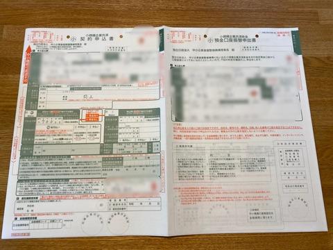 98EC1E42-172E-4946-90F1-B654B6D2B4F5_1_105_c