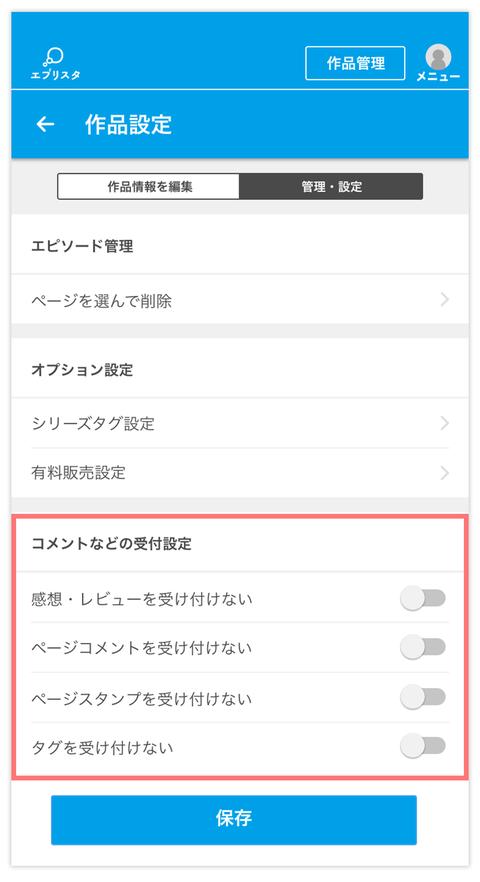 1.settings