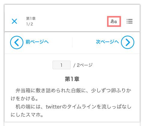 4.reading_set