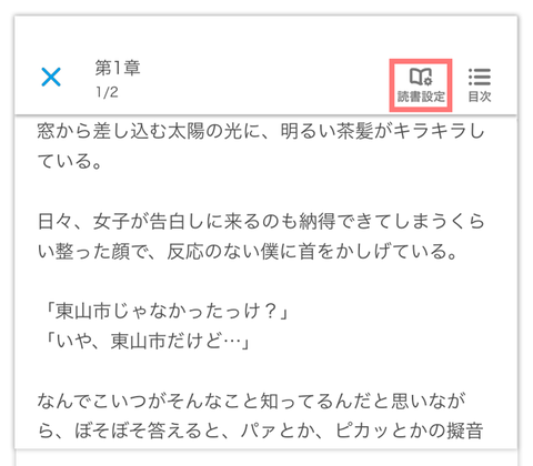 5.reading_set
