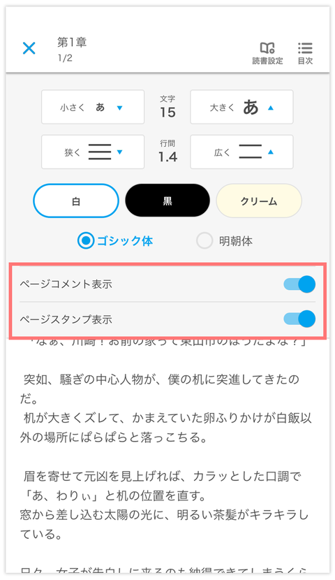2.reading_set