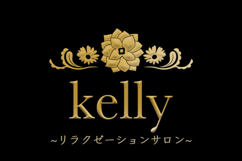kelly-logo