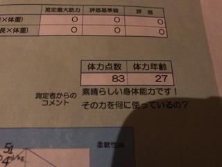 F95417C8-6467-4A3E-96FC-CC1AC723CC4B