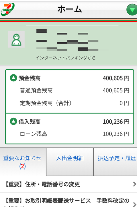 Screenshot_20190226-084815