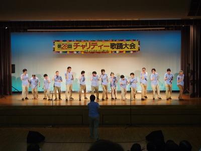 H27チャリティ歌踊大会