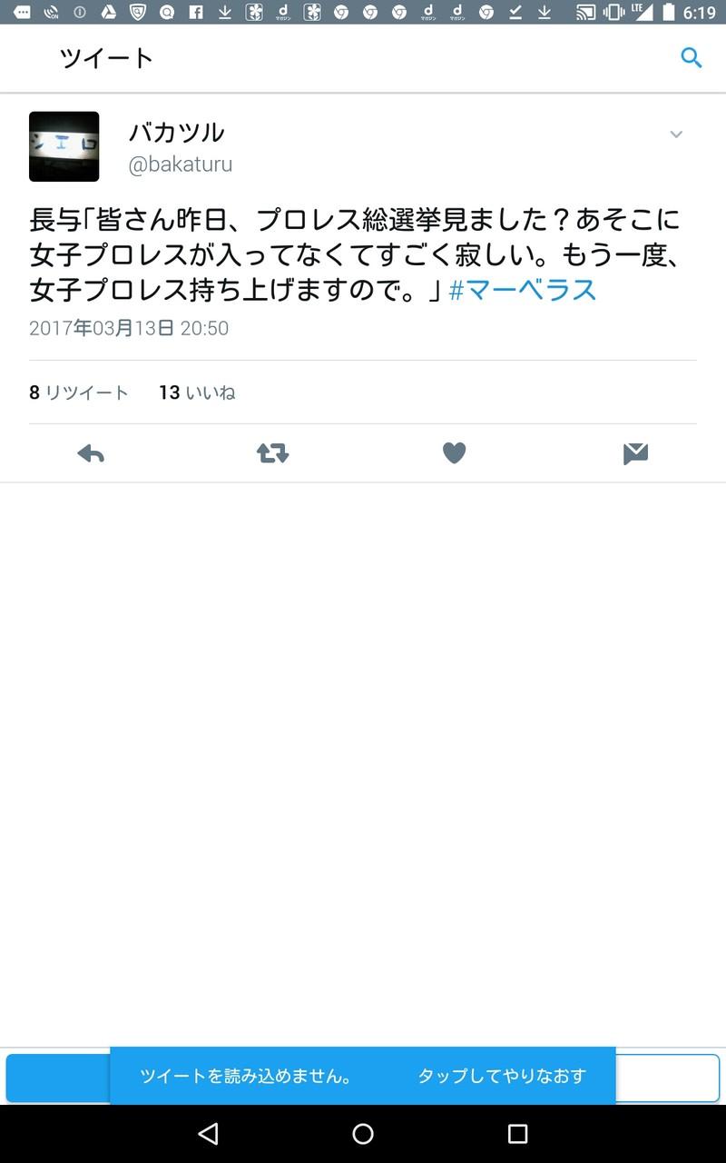 20170315_061946