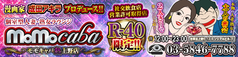 logo_uenocaba_new