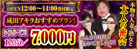 price03[1]