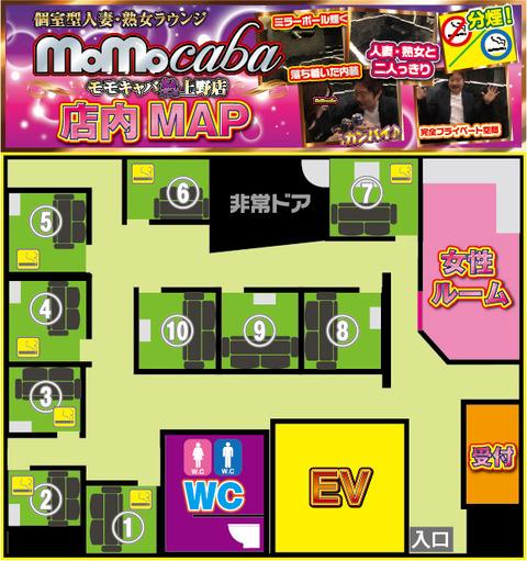 shopmap_uenojuku[1]