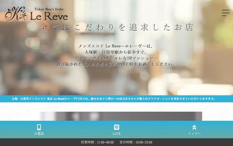 東京 Le Reve(ルレーヴ) CK