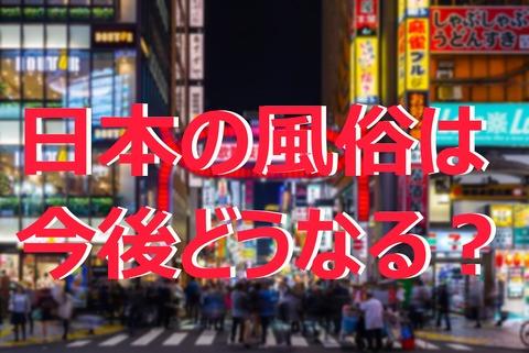 Kabukicho_Ichibangai_2