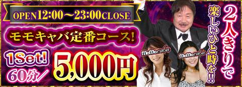 price01[1]