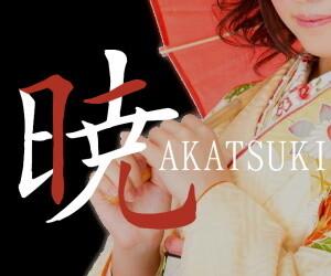 akatsuki_okkiy