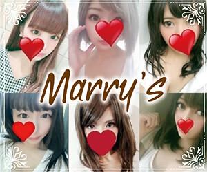 ad_marrys_big