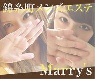 ad_marrys_190