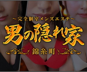 otokonokakurega-336x280-1