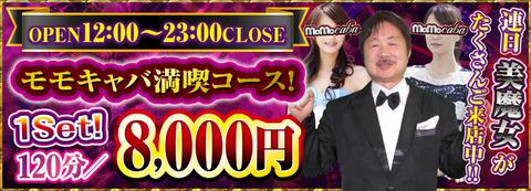 price02[1]