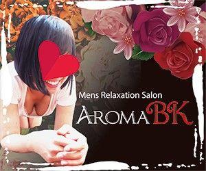 aromabk_250_300