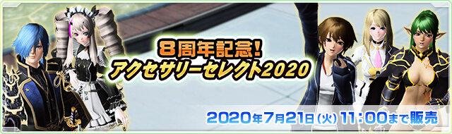 20200715