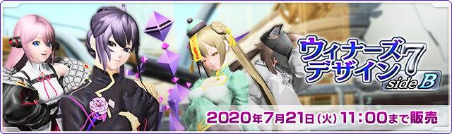 20200624