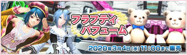 20200205