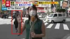 【動画】ミヤネ屋で放送事故 新宿歌舞伎町前から中継中に男が殴り掛かってくるトラブルで中継を中断