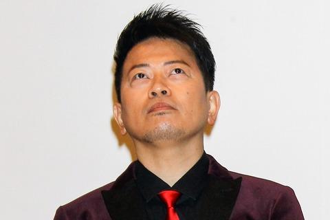 sirabee20200227miyasakohiroyuki