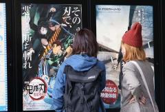 劇場内からすすり泣く声が…アニメ映画「鬼滅の刃」鑑賞ルポ