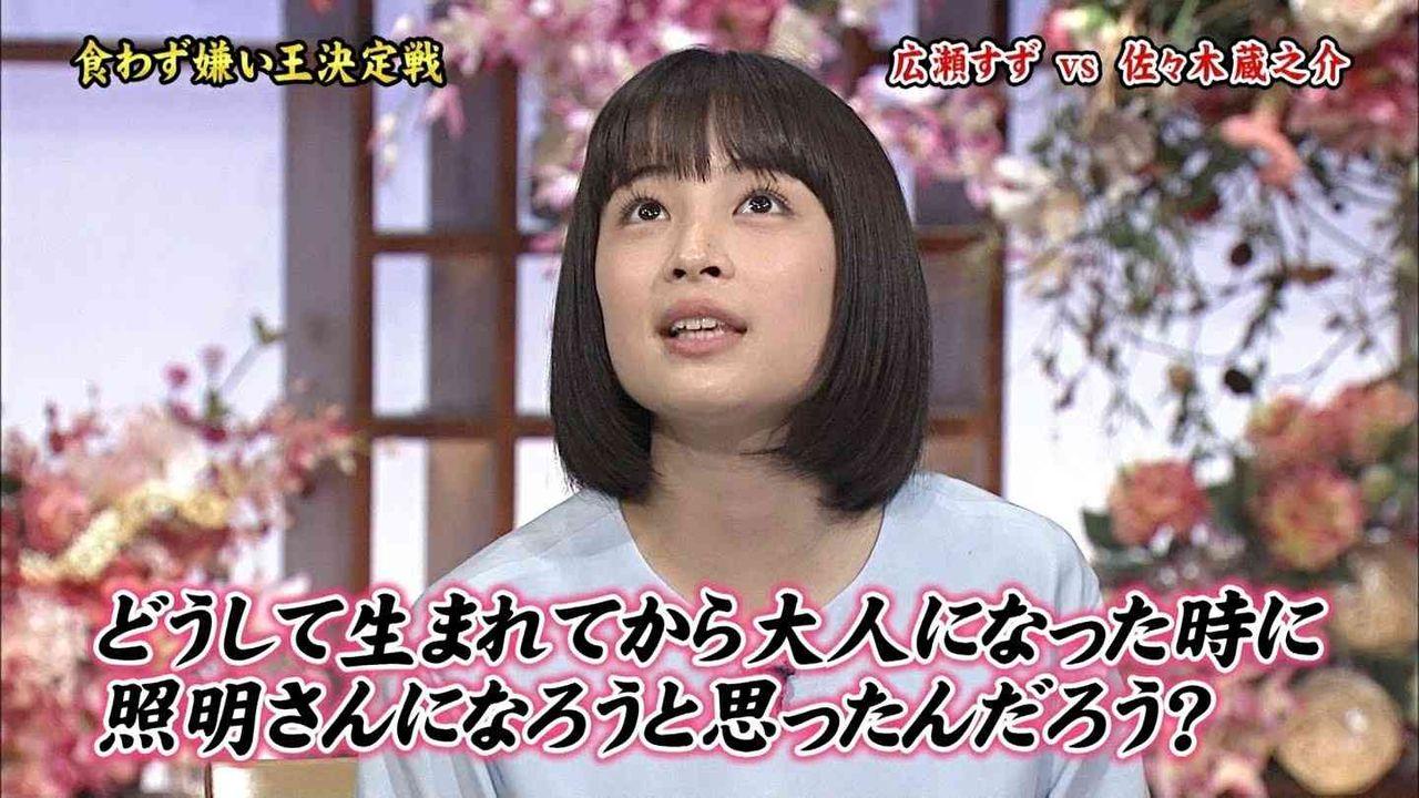 """【芸能】広瀬すずが「性格悪い」と叩かれるのは、広末涼子と同じく""""美少女の宿命"""" ★2"""