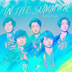 嵐「IN THE SUMMER」サマーソングに隠された嵐からのメッセージ