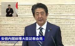 緊急事態宣言、39県で解除。「新たな日常のスタート」