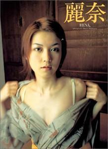 """小嶺麗奈、薬物逮捕で""""小向美奈子級""""AV女優誕生なるか!?"""