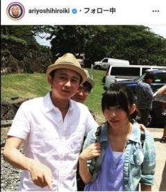 有吉弘行、指原莉乃のHKT48時代の写真で「家出少女を保護して数年。指原は立派になりました」