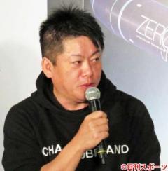 堀江貴文氏、おぎやはぎ発言に「どんだけ性格悪い」