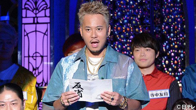 【芸能】吉田明世アナの兄、ヤンキー時代に三四郎の小宮浩信をいじめていた過去「あなたでしたか」