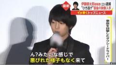 """伊藤健太郎容疑者逮捕 """"ひき逃げ""""直後の映像入手"""